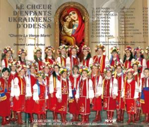 Le chœur d'Enfants Ukrainiens d'Odessa, Chante la Vierge Marie